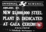 Image of steel plant Ashland Kentucky USA, 1941, second 7 stock footage video 65675071398