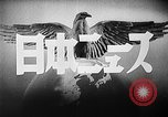 Image of Japanese Mitsubishi G3M bombers China, 1941, second 12 stock footage video 65675071425