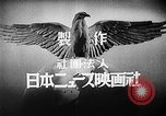 Image of Japanese Mitsubishi G3M bombers China, 1941, second 15 stock footage video 65675071425