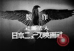 Image of Japanese Mitsubishi G3M bombers China, 1941, second 18 stock footage video 65675071425