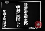 Image of Japanese Mitsubishi G3M bombers China, 1941, second 25 stock footage video 65675071425