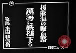 Image of Japanese Mitsubishi G3M bombers China, 1941, second 27 stock footage video 65675071425