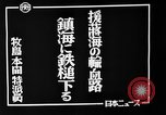Image of Japanese Mitsubishi G3M bombers China, 1941, second 28 stock footage video 65675071425