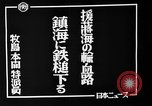 Image of Japanese Mitsubishi G3M bombers China, 1941, second 29 stock footage video 65675071425
