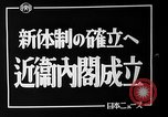 Image of Japanese dignitaries Japan, 1941, second 6 stock footage video 65675071427