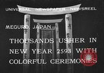 Image of large crowds Meguro Japan, 1933, second 1 stock footage video 65675072245