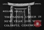 Image of large crowds Meguro Japan, 1933, second 4 stock footage video 65675072245