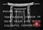 Image of large crowds Meguro Japan, 1933, second 12 stock footage video 65675072245